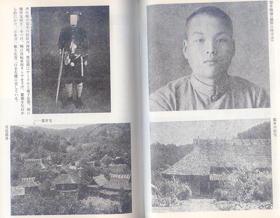 Uất hận vì bị kỳ thị, người đàn ông bệnh tật trở thành hình tượng sát nhân gây ám ảnh nhất nước Nhật - Ảnh 2.