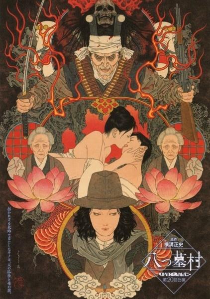 Uất hận vì bị kỳ thị, người đàn ông bệnh tật trở thành hình tượng sát nhân gây ám ảnh nhất nước Nhật - Ảnh 8.
