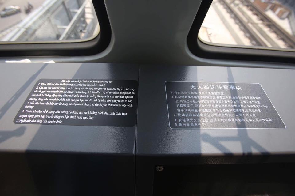 Chùm ảnh: Chạy thử nghiệm tàu công trình dự án tuyến đường sắt Cát Linh - Hà Đông - Ảnh 12.