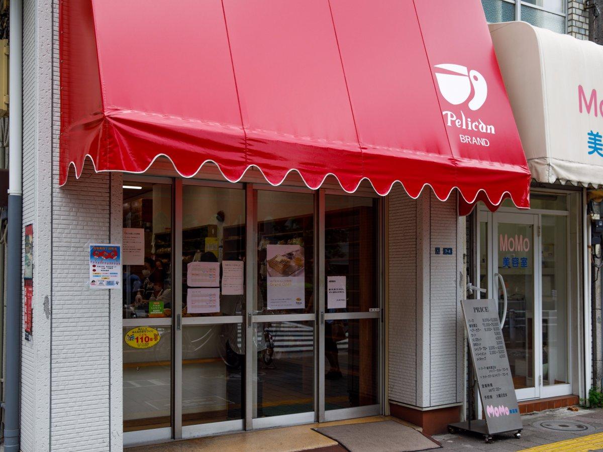 Có gì tại tiệm bánh mì Nhật Bản, hoạt động 74 năm và chỉ bán 2 loại bánh nhưng vẫn nườm nượp khách? - Ảnh 2.