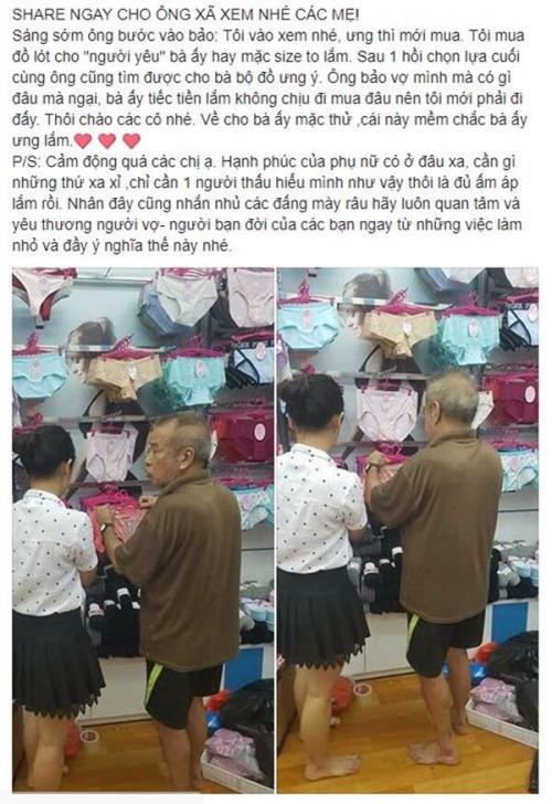 Hà Nội: Cụ ông 70 tuổi tự đi mua đồ lót cho vợ vì thương vợ tiếc tiền toàn mua đồ rẻ - Ảnh 1.