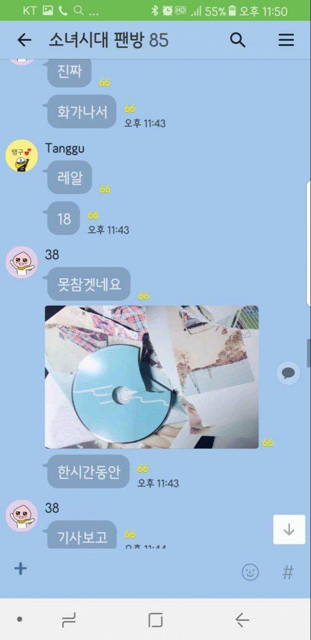 Đừng sợ anti-fan, fan cuồng quay lưng mới đáng sợ: Fan bẻ đĩa, xé poster SNSD sau tin rời SM của 3 thành viên - Ảnh 1.