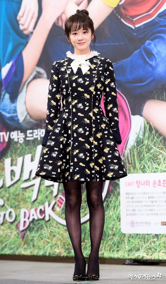 Sự kiện họp báo gây sốt nhờ quy tụ Jang Nara cùng dàn mỹ nhân không tuổi thuộc hàng cực phẩm - Ảnh 2.