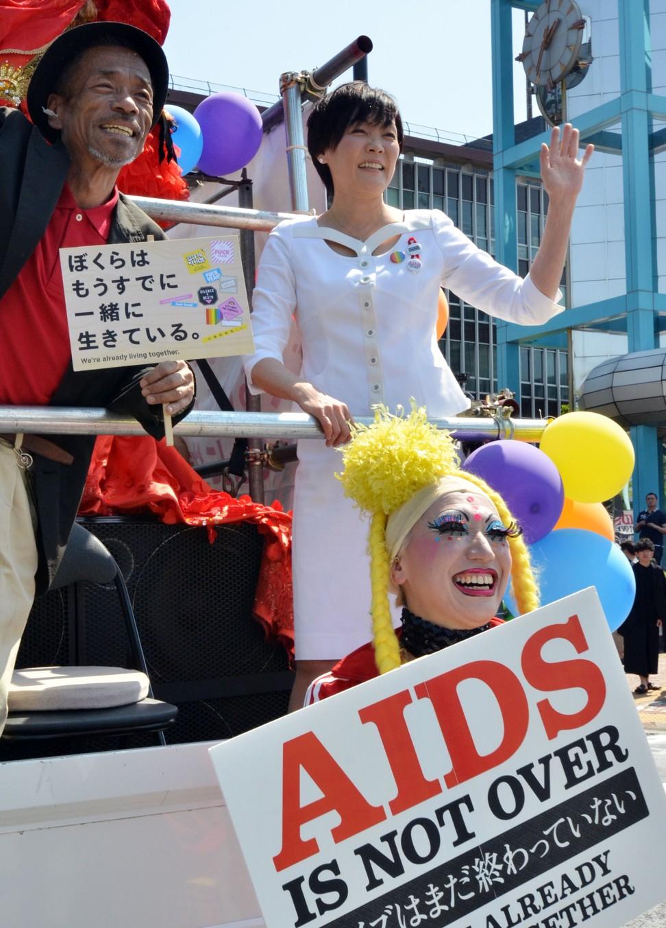 Cuộc sống u uất của nhiều học sinh đồng tính Nhật: Bị chính gia đình chối bỏ và xã hội bỏ rơi - Ảnh 2.