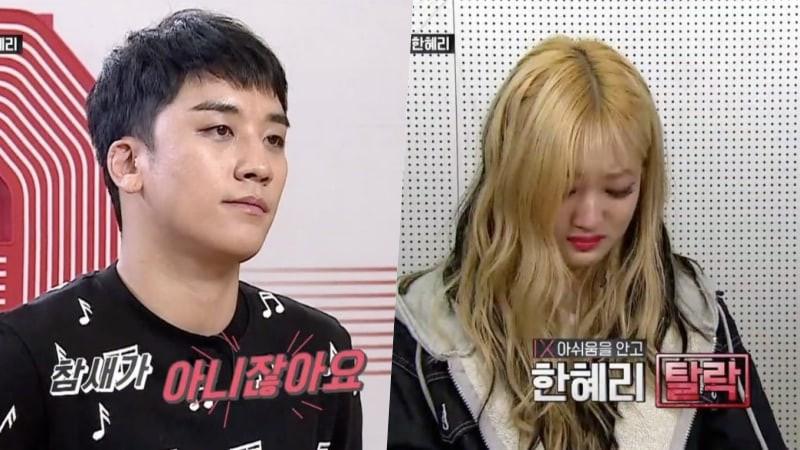 Bị Seungri (Big Bang) chê bai, cô gái này khóc nức nở và nói... về mách mẹ! - Ảnh 2.