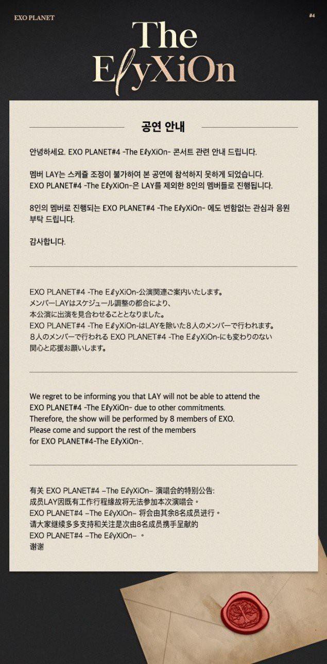 Lay tiếp tục vắng mặt trong concert nhóm, phải chăng ngày rời EXO đã gần? - Ảnh 1.