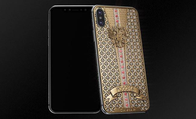 Mục sở thị siêu iPhone X đính 344 viên kim cương có giá hơn 900 triệu đồng - Ảnh 1.