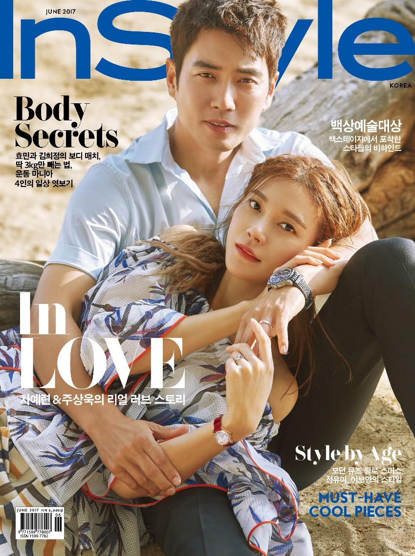 Mỹ nhân phim Mười thông báo mang thai con đầu lòng cho tài tử Joo Sang Wook - Ảnh 1.