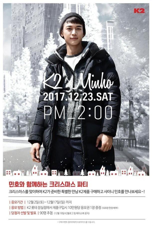 Đau đớn trước sự ra đi của Jonghyun (SHINee), hàng loạt sao SM hủy bỏ lịch trình - Ảnh 1.