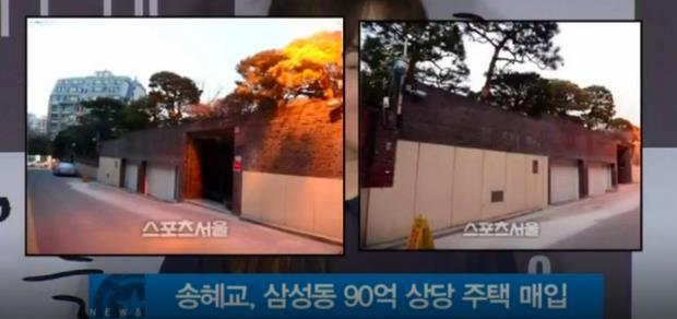 """3 sao nữ hạng A """"sát trai"""" nhất Hàn Quốc: Chênh lệch đẳng cấp từ nhan sắc cho tới tài sản! - Ảnh 14."""