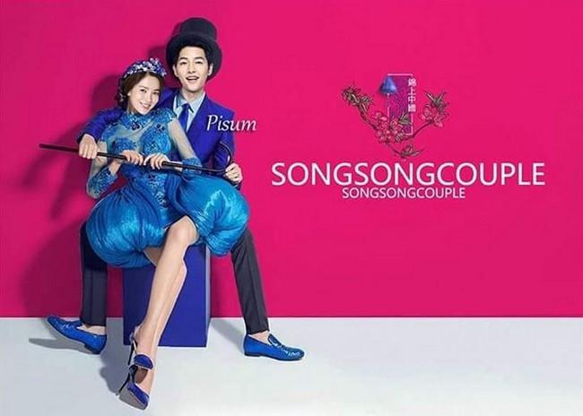 Chưa kết hôn, Song - Song đã có bộ ảnh cưới và album ảnh gia đình bên quý tử đầu lòng không thể chất hơn! - Ảnh 14.
