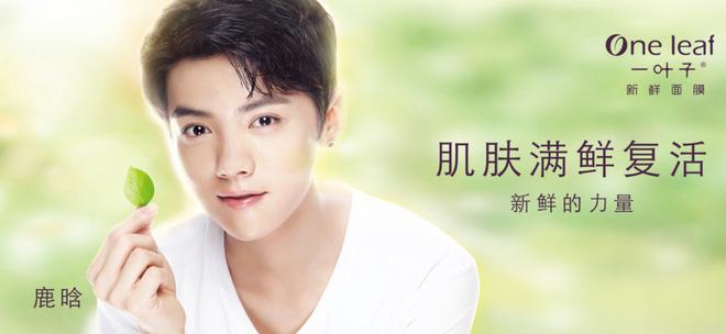 Mỹ phẩm nội địa Trung Quốc: giá rẻ, đa dạng như mỹ phẩm Hàn và đang khiến chị em Việt chú ý - Ảnh 15.