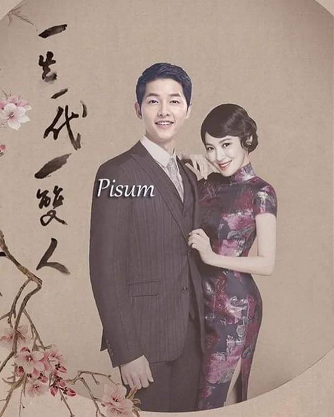 Chưa kết hôn, Song - Song đã có bộ ảnh cưới và album ảnh gia đình bên quý tử đầu lòng không thể chất hơn! - Ảnh 16.