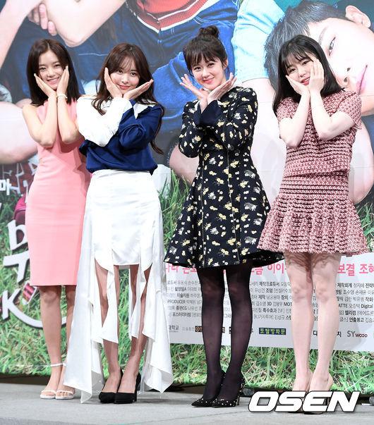 Sao Hàn: Sự kiện họp báo gây sốt nhờ quy tụ Jang Nara cùng dàn mỹ nhân không tuổi thuộc hàng