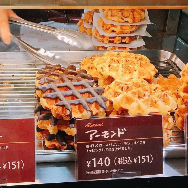 5 địa chỉ ăn uống ngon, bổ, hợp lý cần thuộc lòng nếu muốn du lịch tiết kiệm tại Tokyo - Ảnh 20.