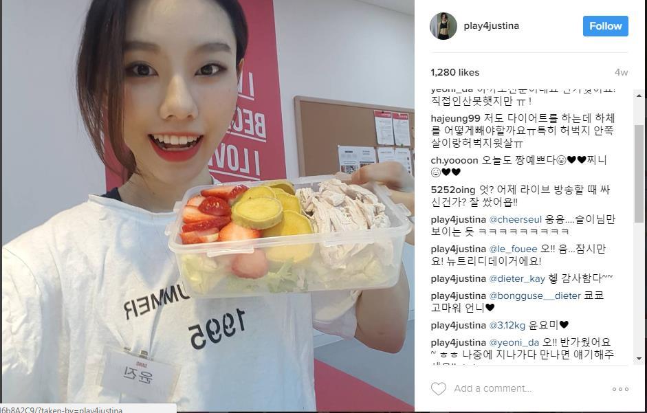 Từ 100kg, cô nàng Hàn Quốc giảm cân ngoạn mục, loại bỏ hơn 50kg mỡ thừa - Ảnh 4.