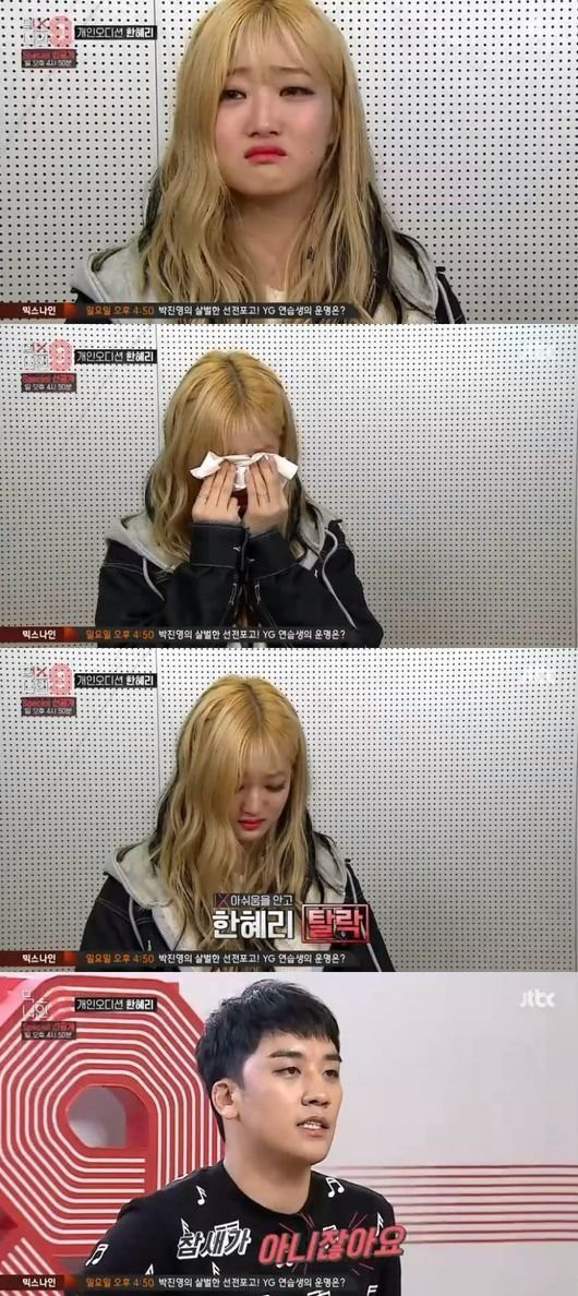 Bị Seungri (Big Bang) chê bai, cô gái này khóc nức nở và nói... về mách mẹ! - Ảnh 3.