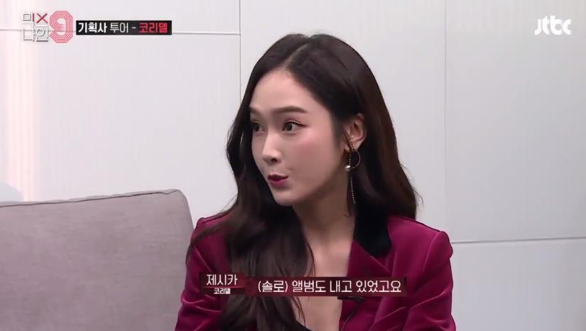 Sau 3 năm, Jessica bất ngờ xuất hiện trở lại trong show thực tế nhà YG - Ảnh 3.