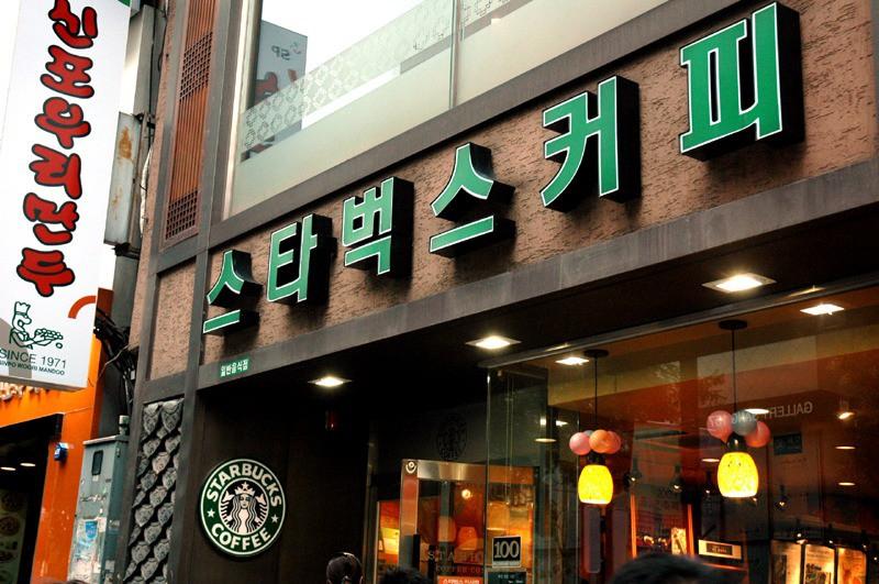 Văn hoá thưởng thức cà phê ở châu Á: Người Việt mải mê selfie ở quán đẹp long lanh, giới trẻ Hàn lại thích chốn bình dân - Ảnh 3.