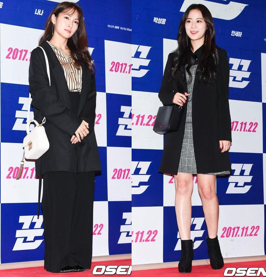 Sự kiện gây sốt: Cặp đôi Reply 1988 bất ngờ đụng độ, Yoona cùng dàn tài tử, idol siêu hot đến ủng hộ Hyun Bin - Ảnh 26.