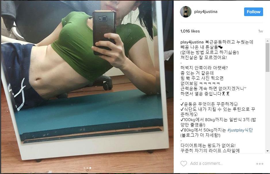 Từ 100kg, cô nàng Hàn Quốc giảm cân ngoạn mục, loại bỏ hơn 50kg mỡ thừa - Ảnh 5.