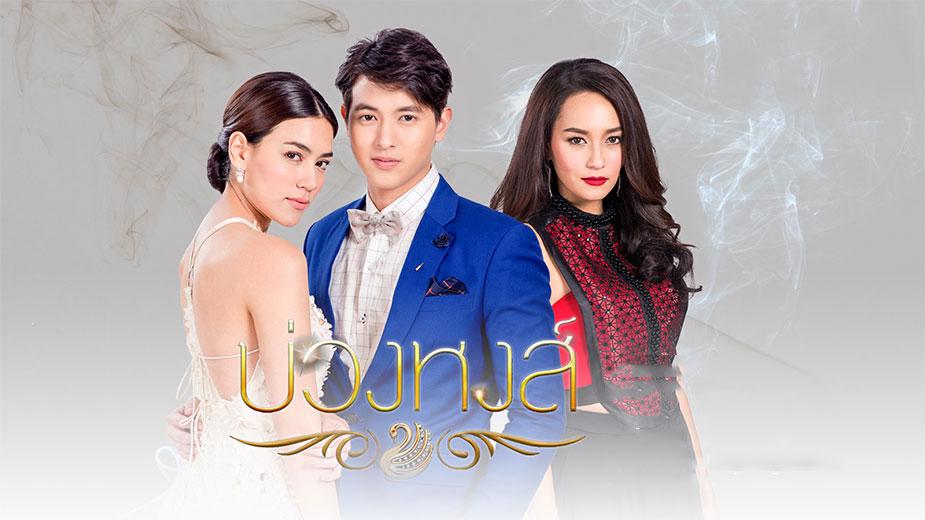 6 phim truyền hình Thái đang được săn đón ráo riết nhất hiện nay