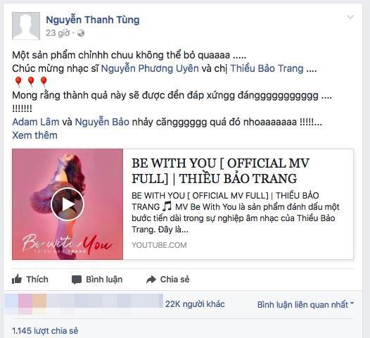 Đồng cảnh ngộ với MV debut của Chi Pu, loạt sản phẩm Vpop này cũng gom về rổ dislike gấp mấy lần lượt like - Ảnh 3.