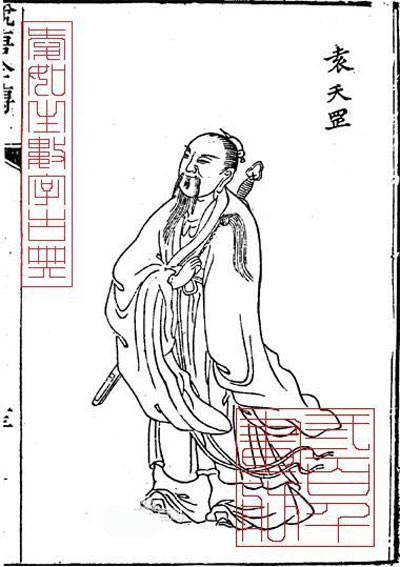10 nhân vật thông minh kiệt xuất nhất lịch sử Trung Quốc: Gia Cát Lượng, Lưu Bá Ôn không lọt top 3 - Ảnh 5.
