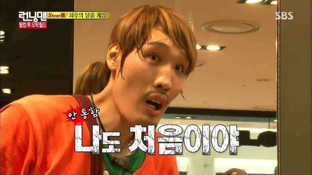 Ai đã từng biến Kim Jong Kook thành kẻ bại trận tại Running Man? - Ảnh 8.