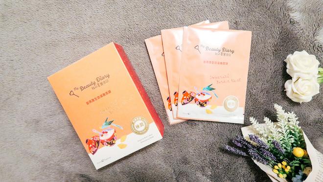 Đánh giá 5 dòng mặt nạ My Beauty Diary đang rất hot hiện nay - Ảnh 7.