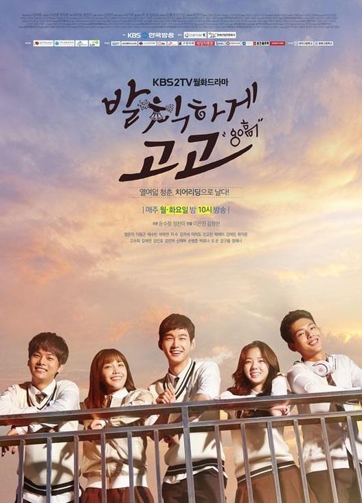 Top 8 phim học đường xứ Hàn không xem thì phí cả đời: Bạn đã cày hết? - Ảnh 13.