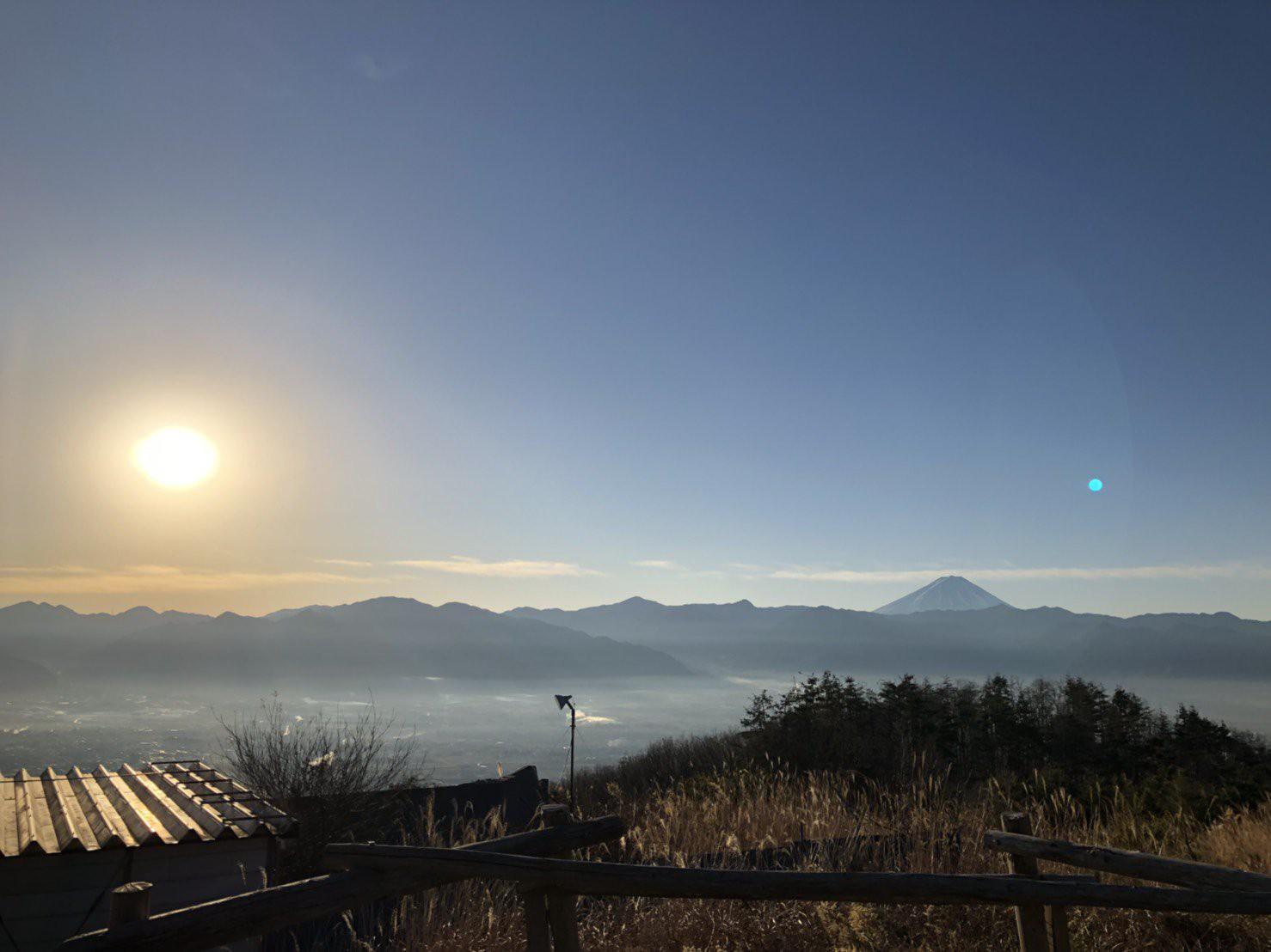 Sốc: Ngày tiễn Jonghyun - Trăng chuyển thành màu xanh ngọc bỗng xuất hiện ở Nhật Bản