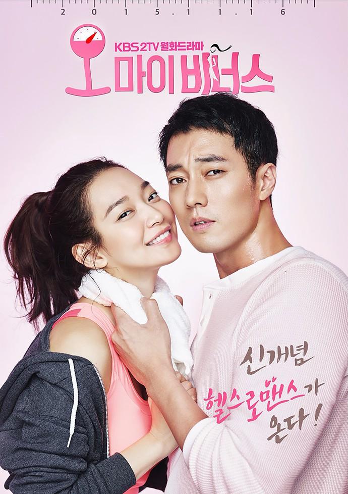 10 phim Hàn tuyệt hay để cày dịp cuối năm - Ảnh 9.