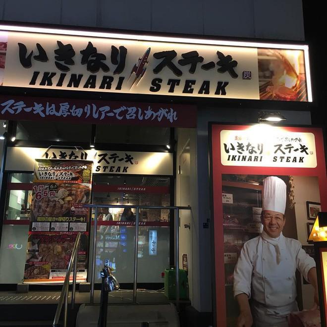 5 địa chỉ ăn uống ngon, bổ, hợp lý cần thuộc lòng nếu muốn du lịch tiết kiệm tại Tokyo - Ảnh 10.