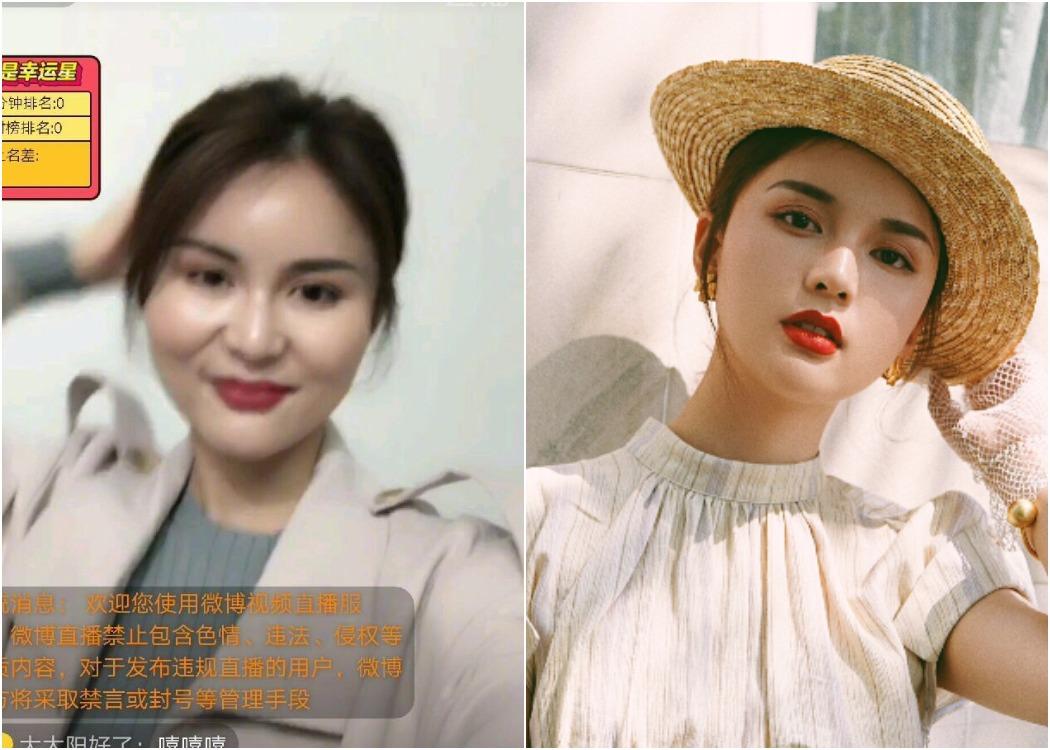 Hot girl Trung Quốc mất chục ngàn fan chỉ sau một lần livestream vì lộ nhan sắc thật - Ảnh 7.