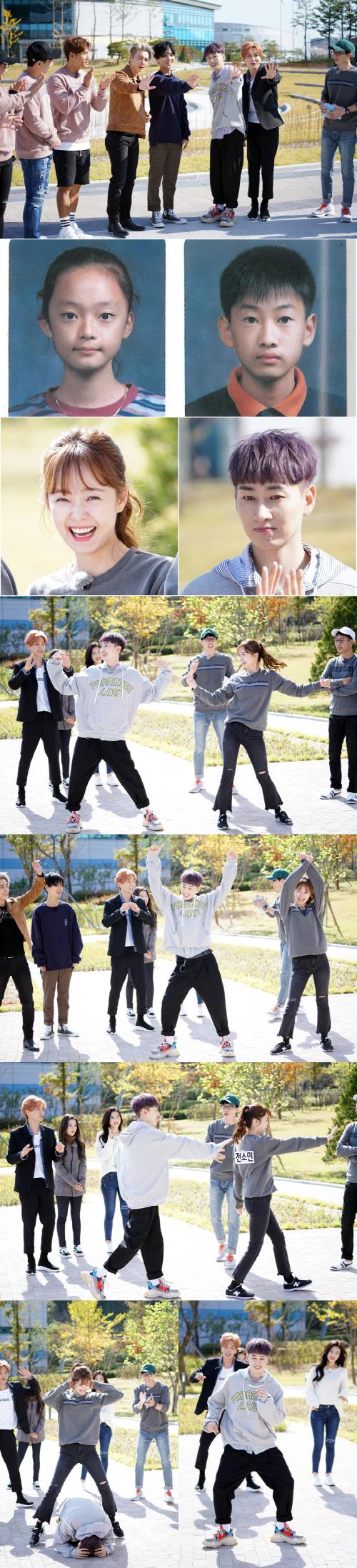 Eunhyuk (Super Junior) bất ngờ nhận ra bạn cũ thời tiểu học tại Running Man - Ảnh 1.