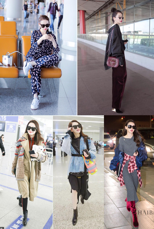5 ngôi sao Hoa ngữ sở hữu phong cách thời trang sân bay đẹp nhất năm 2017 - Ảnh 11.