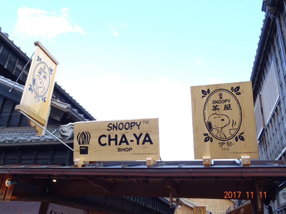 Thăm trà quán Snoopy mới được khai trương tại xứ hoa anh đào - Ảnh 5.