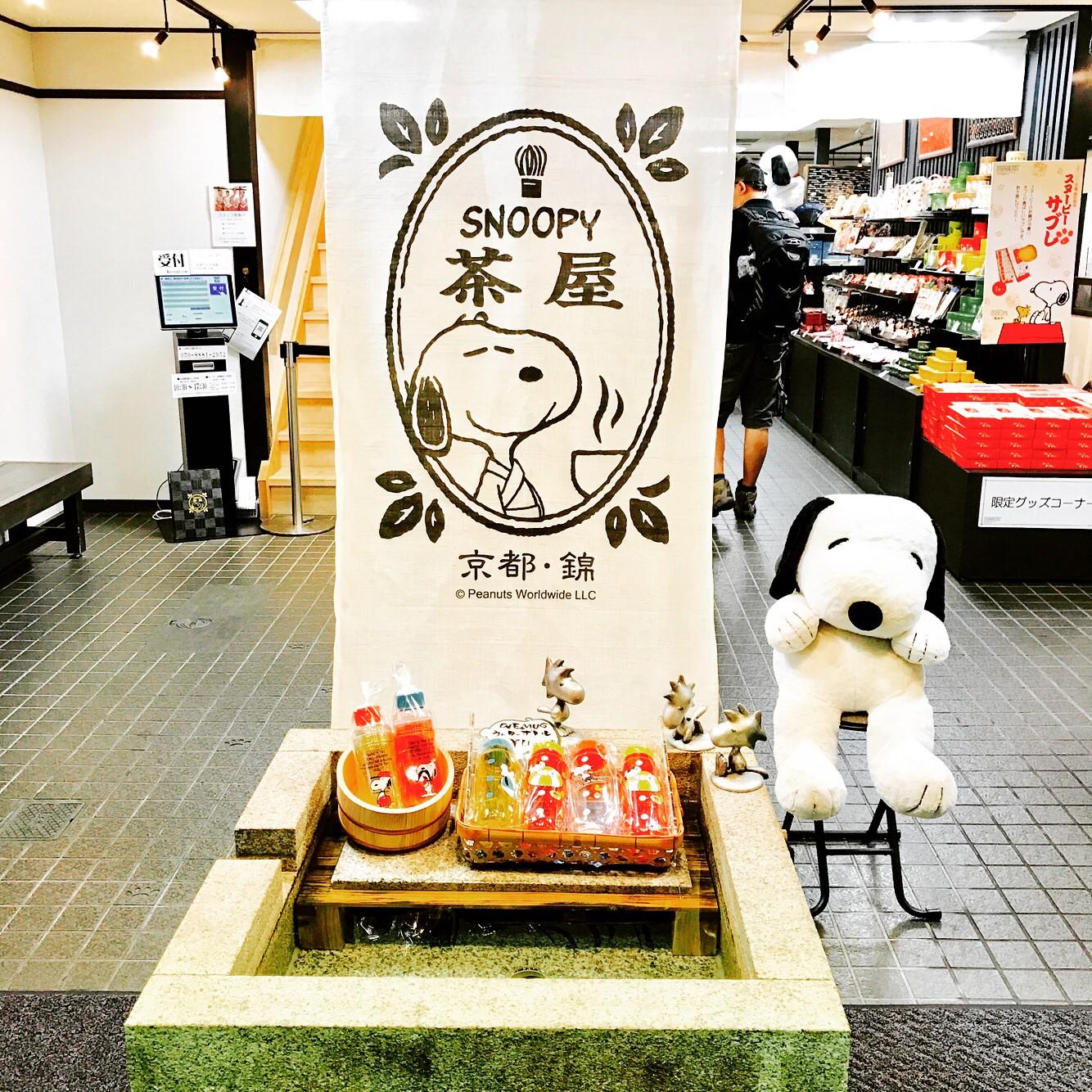 Thăm trà quán Snoopy mới được khai trương tại xứ hoa anh đào - Ảnh 11.