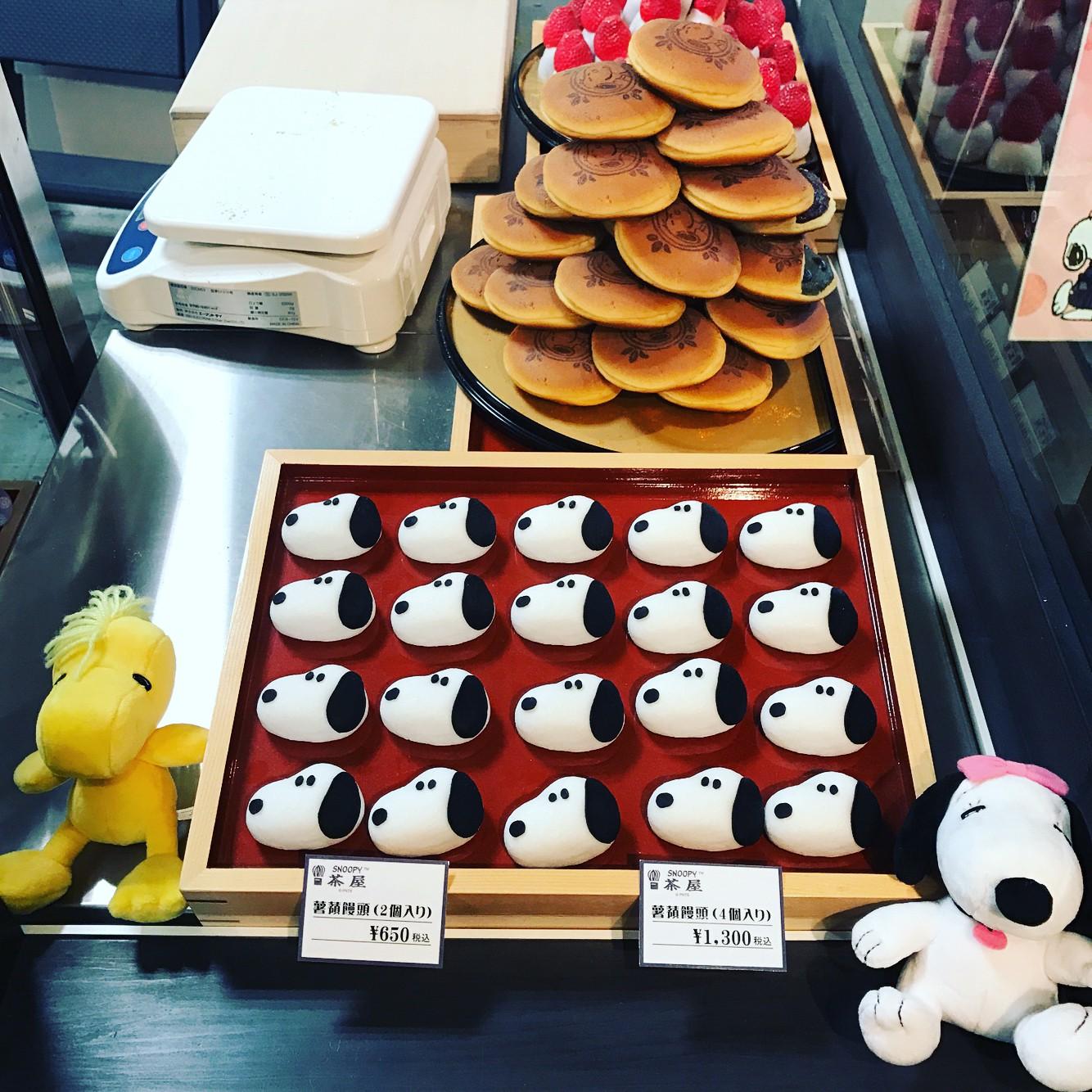 Thăm trà quán Snoopy mới được khai trương tại xứ hoa anh đào - Ảnh 15.