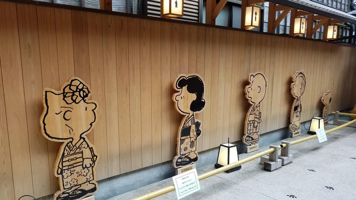 Thăm trà quán Snoopy mới được khai trương tại xứ hoa anh đào - Ảnh 23.