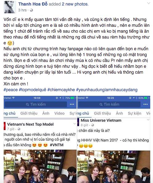 Vietnams Next Top Model bị tố lợi dụng hình ảnh cựu thí sinh để quảng bá chương trình - Ảnh 2.
