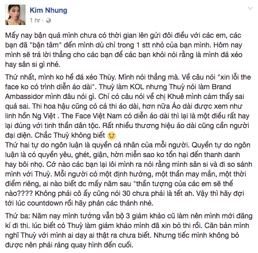Kim Nhung - Người mẫu bỏ thi The Face, chê Hoàng Thùy ai dạy ai thật ra chưa biết là ai? - Ảnh 3.