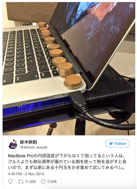Bạn sẽ rất ngạc nhiên khi biết lý do người Nhật hay đặt đồng xu lên laptop thế này - Ảnh 2.