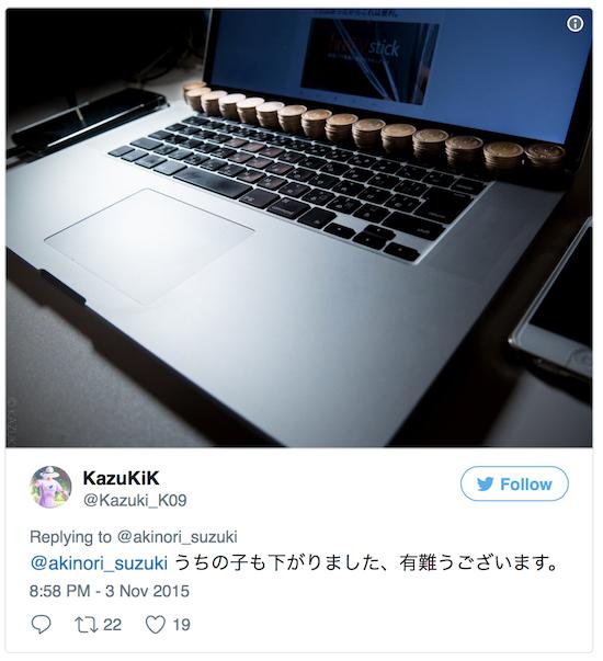 Bạn sẽ rất ngạc nhiên khi biết lý do người Nhật hay đặt đồng xu lên laptop thế này - Ảnh 3.