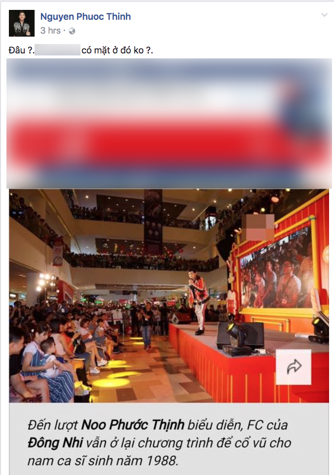 Noo Phước Thịnh bức xúc phủ nhận thông tin FC Đông Nhi nán lại cổ vũ, dấy tin đồn tình bạn bất hòa một lần nữa - Ảnh 1.