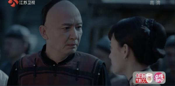 Năm Ấy Hoa Nở: Tôn Lệ trả thù được cho chồng, Trần Hiểu gặp rắc rối với quan phủ - Ảnh 2.