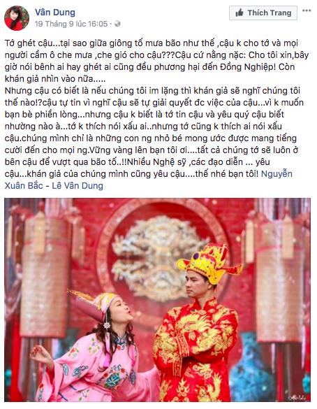 Giữa bốn bề Showbiz viết văn chán, Văn Mai Hương bỗng nổi lên như một viên ngọc quý vậy! - Ảnh 5.