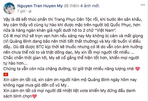 Bị cảm đột ngột, Huyền My xin lỗi vì không thể dõng dạc hô to hai tiếng Việt Nam trong phần thi trang phục dân tộc - Ảnh 1.