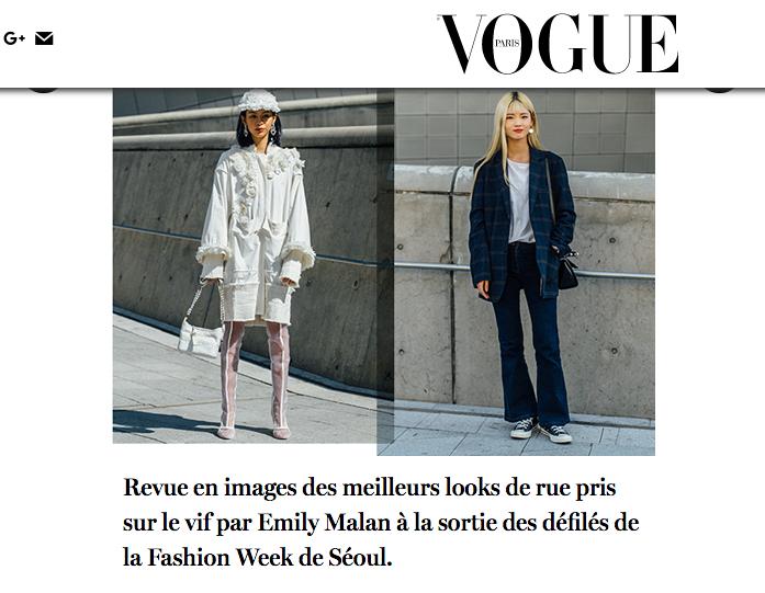 Ngày đầu tiên tại Seoul Fashion Week vừa kết thúc, Phí Phương Anh cùng Em Hoa đã lên ngay Vogue! - Ảnh 2.